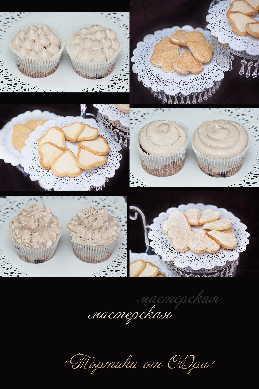 http://odry-cakes.ru/images/upload/бежевый.jpg