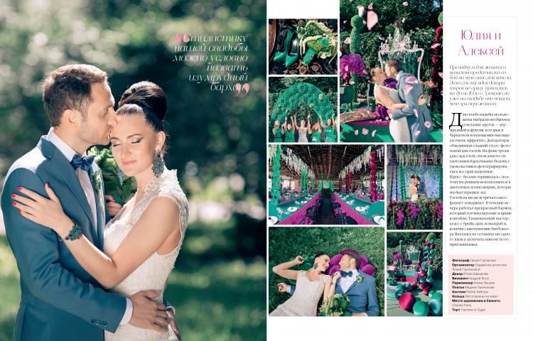 http://odry-cakes.ru/images/upload/1489057_609273629121073_584578776_n.jpg